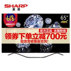夏普 (SHARP)LCD-65SU760A