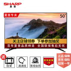 夏普 (SHARP)LCD-50SU570A