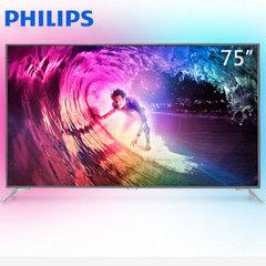 飞利浦 (Philips)75PUF7101