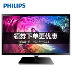 飞利浦(Philips)24PFF2650/T3