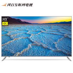 风行电视Q49