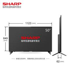 夏普4T-C50AHMA