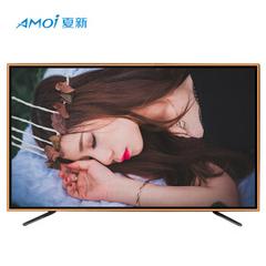 夏新 (Amoi)50D/55D