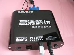 广百思GBS-125