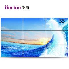 皓丽 (horion)55D43L