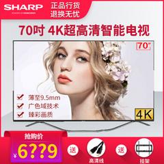 夏普LCD-70MY83A