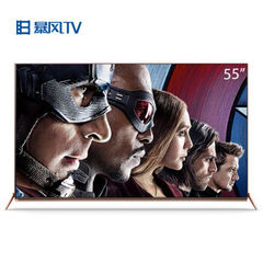 暴风TV55B(两年会员合约版)