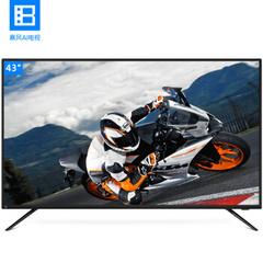 暴风TV暴风TV43X3