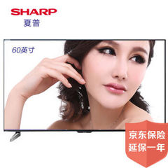 夏普 (SHARP)60UE20A