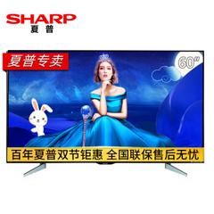 夏普 (SHARP)60SU561A