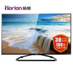 海力(Horion)32L88F