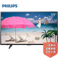 飞利浦 (Philips)39PHF5451/T3