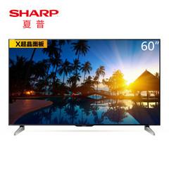 夏普(sharp)LCD-60UF30A