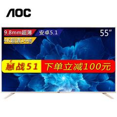 冠捷 (AOC)55U1