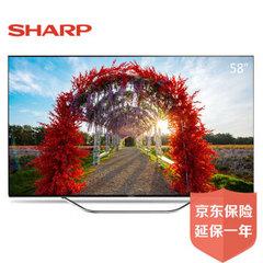 夏普 (SHARP)LCD-58MY8008A