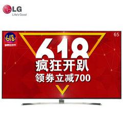 LG65UH9500-CA
