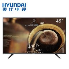 现代(HYUNDAI)H50A