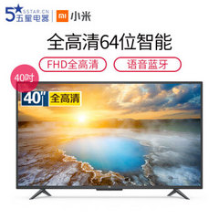 小米L40M5-AD(小米电视4A)