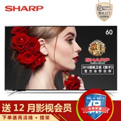 夏普LCD-60英寸5系列黑色
