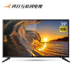 风行电视N39