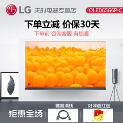 LG65G6P-C