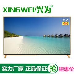 兴为XW7500LE