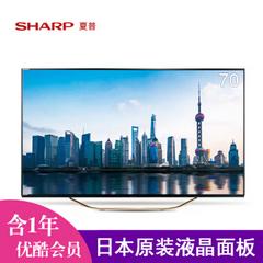 夏普LCD-70TX8009A