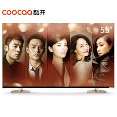 酷开(Coocaa)A55