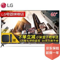 LG60UJ6500-CA
