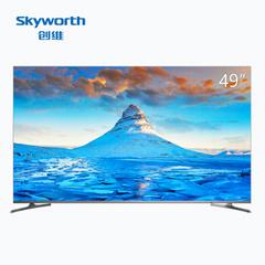 创维 (Skyworth)49H5