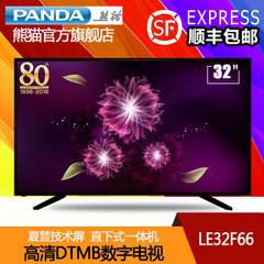 熊猫LE32F66