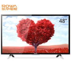 乐华 (ROWA)48S560
