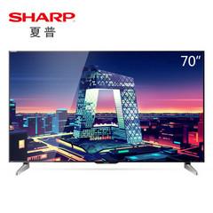夏普(sharp)LCD-70UF30A