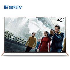 暴风TV45XF(星际迷航版)