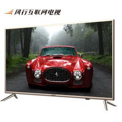 风行电视Z32G3311