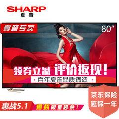 夏普 (SHARP)LCD-80UD 30A