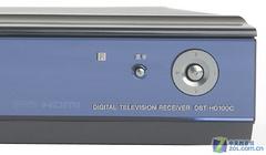 索尼DST-HD100C