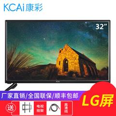 康彩 (KCAI)HK32E200