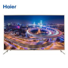海尔 (Haier)LS50AL88D91