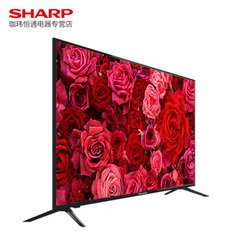 夏普LCD-50M4AA