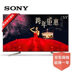 索尼 (SONY)55X9000F