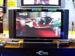 长虹PT5016