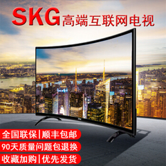SKGJM-8850F