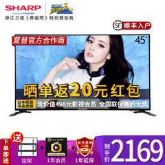 夏普 (SHARP)45SF460A   40SF466A