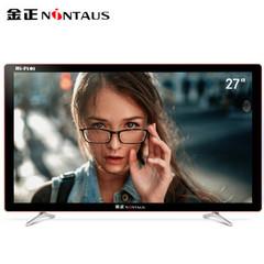 金正(NiNTAUS)2918A
