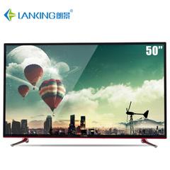 LankingLK-50-L-D