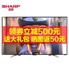 夏普(sharp)LCD-58S3A
