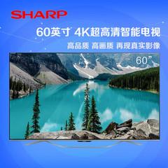 夏普(sharp)LCD-60SU860A