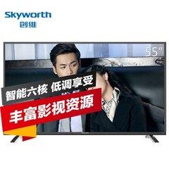 创维(Skyworth)55X5