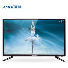 夏新(AMOI)LE-8817B